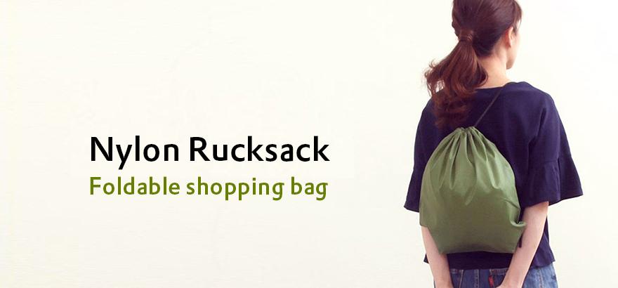 Pocket Shopping Tote Folding Handle Nylon Bag