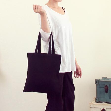 Plain Bags